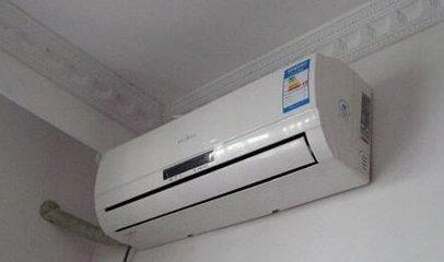 智能空调能除甲醛?部分企业宣传存在夸大问题