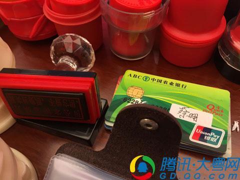 深圳黑团伙购警用盾牌作恶 强占火锅店拘禁他人