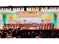 2017年澳门国际环保合作发展论坛