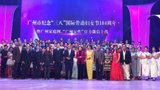 广州家庭网上线仪式