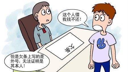 图片来源:重庆商报