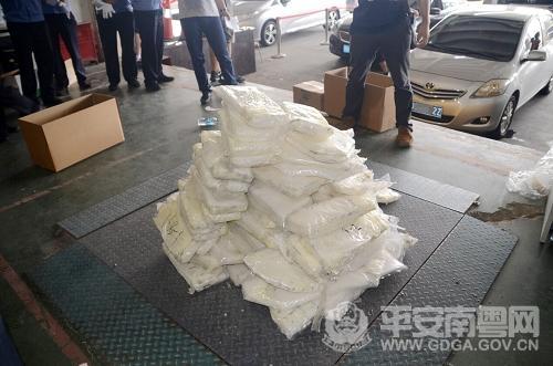 """台湾""""老板""""组团贩毒 170公斤冰毒险运出境"""