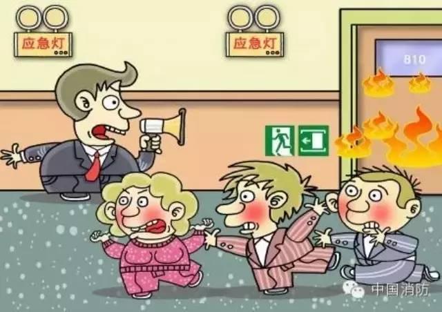 动漫 卡通 漫画 头像 游戏截图 640_452