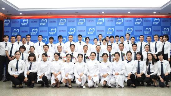 原北京大学副校长林久祥教授加盟暨大穗华口腔医院 民办公营口腔医疗组织形式被广泛认可