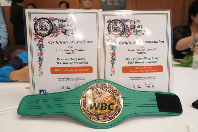 曹星如击败前川龙斗 获得WBC亚洲2016年度之战
