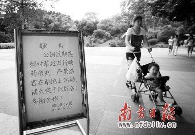 广州现4例疑似恙虫病2人死 抗菌素治疗有效