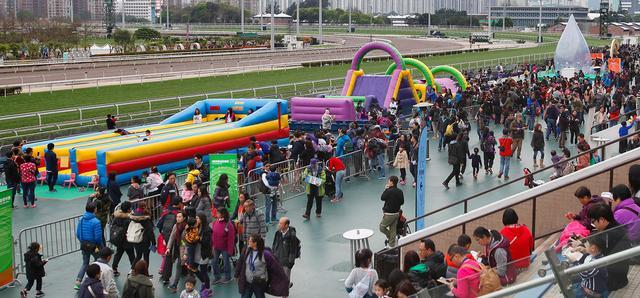 香港赛马会「同心同步同乐日」2017