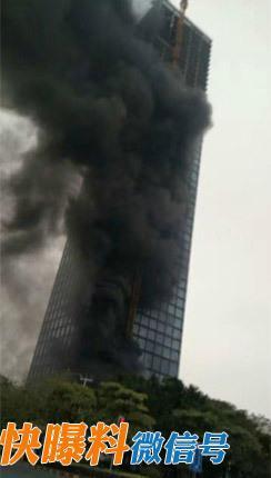 广州今晨大楼起火原因公布 1楼着火黑烟升至几十层楼高