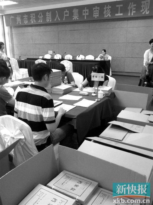 广州拟出新规:没买房可选择三种方式入户