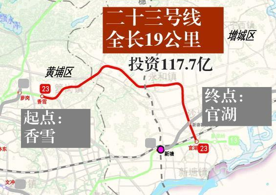 广州将新建15条地铁 附超详细线路图图片