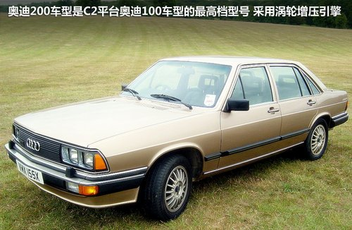 七代车型洗礼 奥迪A6车型发展史解析高清图片