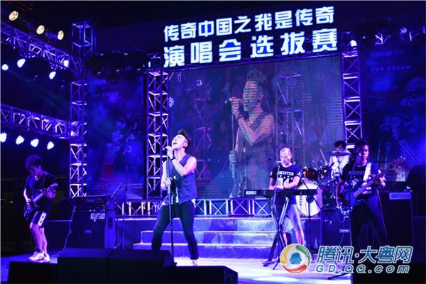 流浪歌手圆梦计划启动 各地选手齐聚广州献艺图片