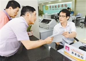 vip病房保险可以报销吗 新华保险商业保险能报销生产vip病房吗