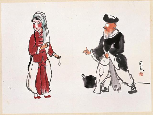 广州市立美术学校文献展即将在广东美术馆开幕