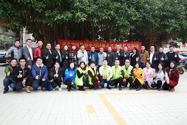 湛江市诚信协会联合湛江市乾塘经济文化促进会开展新春送温暖活动