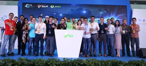 佛山推互联网+制造业转型升级 家电后服务市场赢来新机会
