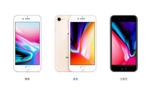 千呼万唤始出来!iPhone十周年新旗舰机正式发布