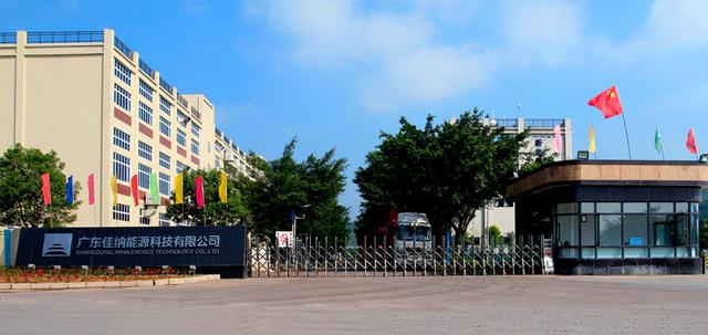 英德清华园:建园8年引进项目185个