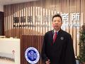 """""""下海""""律师何富杰 法治中国建设践行者——专访广东海际明律师事务所高级律师何富杰"""