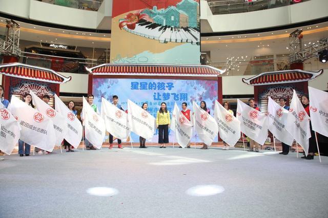 """广州市巾帼社会工作服务中心承办的""""星星的孩子 让梦飞翔""""自闭症儿童"""