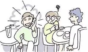 外游恶习:催上菜 大声说话