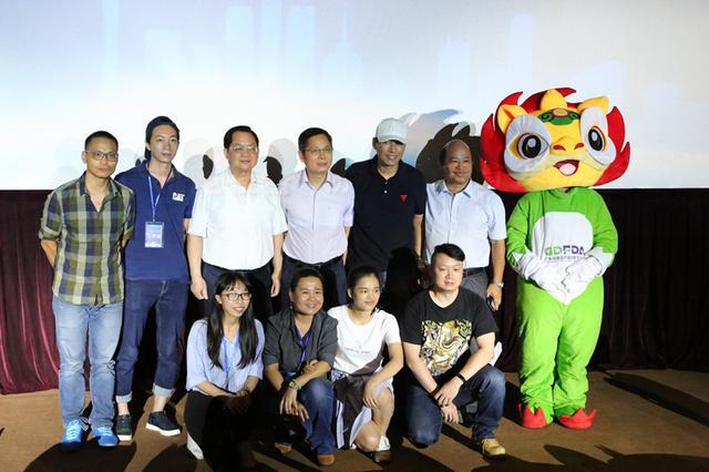 国内首部食品安全题材大型系列科教纪录片《食品安全》在广州举行首播新闻发布会