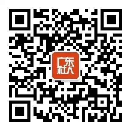 """一天一元读大学 今年广东""""圆梦计划""""开始招生"""