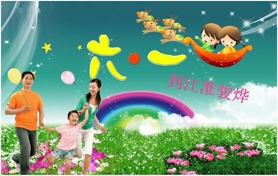 六一儿童节跟爸爸妈妈去江淮骏烨看车啦