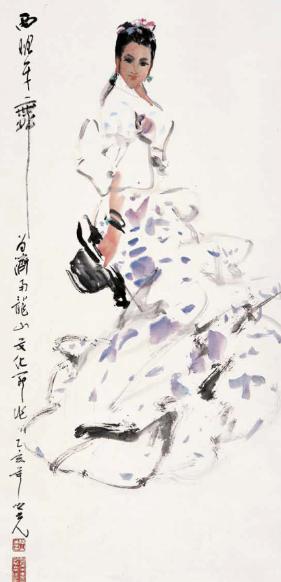 东山墨韵·当代岭南名家中国画作品展暨东山谷美术馆