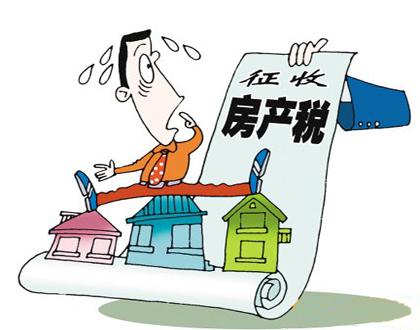 国务院房地产调控督查今开始 重点检查限购政策