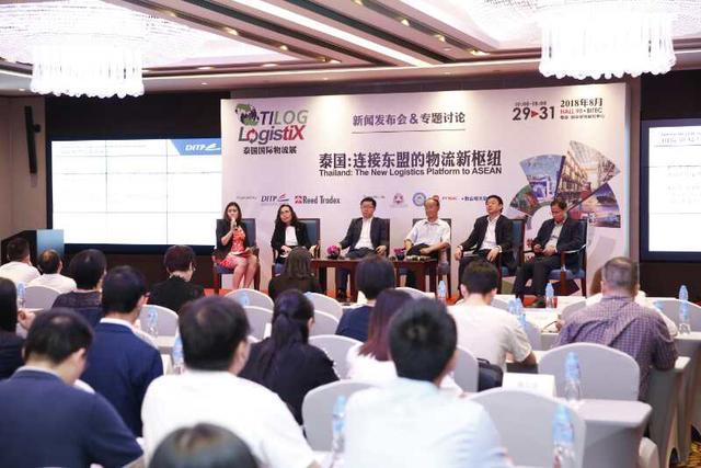 泰国国际物流展将于八月举行 欲打造东盟物流新枢纽