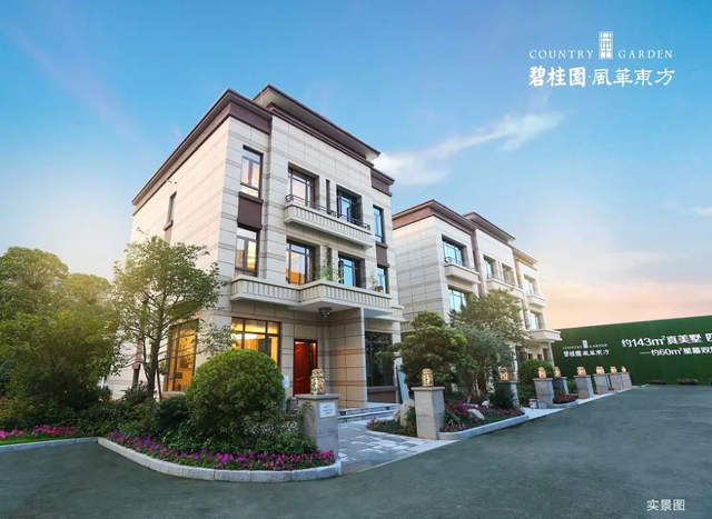 别墅在于宗旨都买得起的人人碧别墅黄冈桂园图片