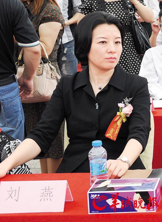 女红军街 干部休养连_女干部_2014广东省副厅级干部(女)哈工大毕业
