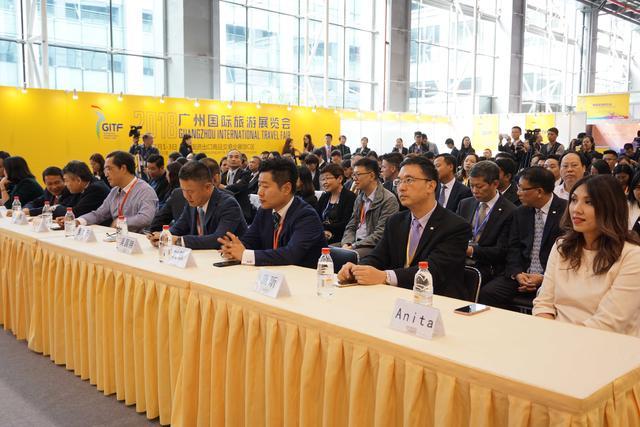 2018广州旅游展今日开幕 岭南国际酒店联盟宣布成立