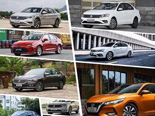 日系/大众领先 上半年轿车销量Top10大盘点