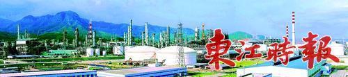 大亚湾石化区炼化一体化规模跃居全国第一