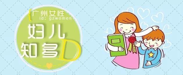 """一图读懂!广州免费婚检和孕前检新政,到底""""新""""在哪里?"""