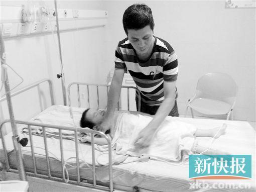 海丰4岁幼童高烧39度后 手脚莫名失去知觉 海丰
