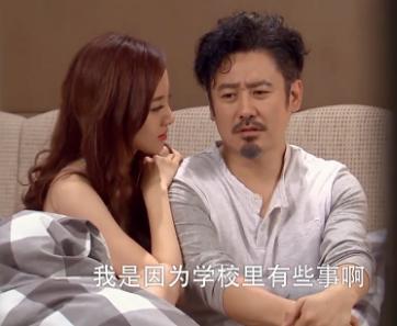 吴秀波遭美女色诱首演床戏
