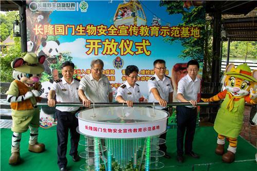 国庆看国宝!长隆野生动物世界20周年献礼:大鼻猴中国首展