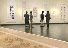 广东美术馆新展开幕 省文史馆把馆藏精品首次带入公众视野