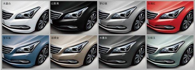 北京现代名图震撼上市 最低仅售12.98万