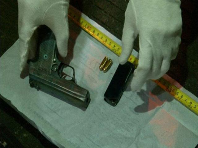 毒贩外地购毒回茂名被抓 毒品枪支弹药一个不少