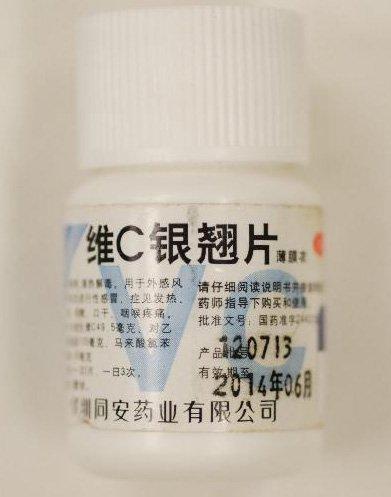 香港卫生署呼吁勿购买服用内地产维C银翘片