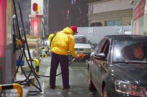 """国内成品油价大概率""""二连跌"""" 将刷新年内最大跌幅"""