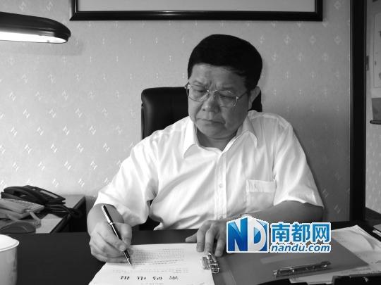 广东省国税局原局长李永恒被开除党籍