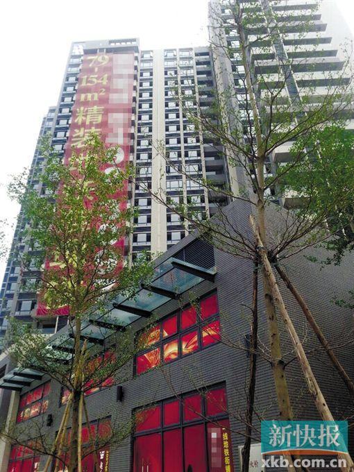 广州南沙楼市跑步降价 楼价一夜回到两年前
