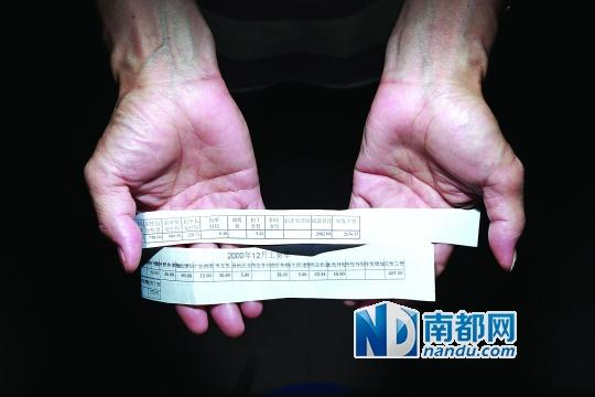 媒体调查广州112条街道 揭秘居委会工资_大粤