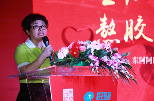阿阿胶广东大区总经理李新华先生出席启动仪式现场并致辞-星辰闪耀