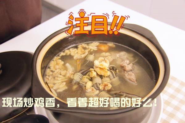 潮汕小伙煲汤完胜广州师奶